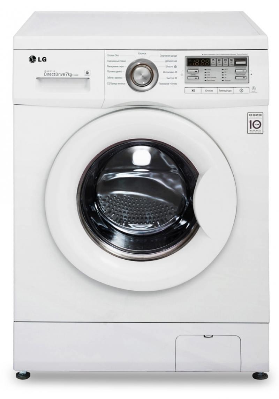 Стиральная машина LG F10B8QD стиральная машина узкая lg f12u1hbs4