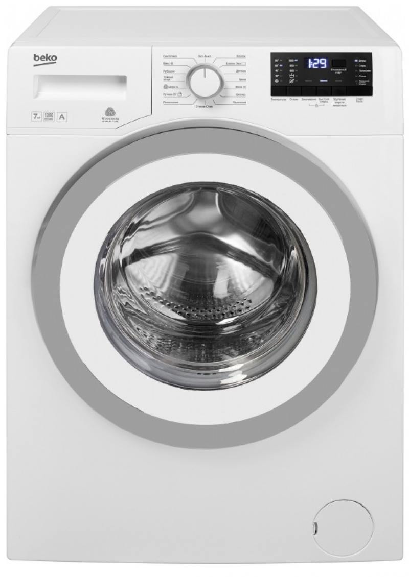 Стиральная машина Beko WKY 71031 PTLYW2 стиральная машина bomann wa 5716