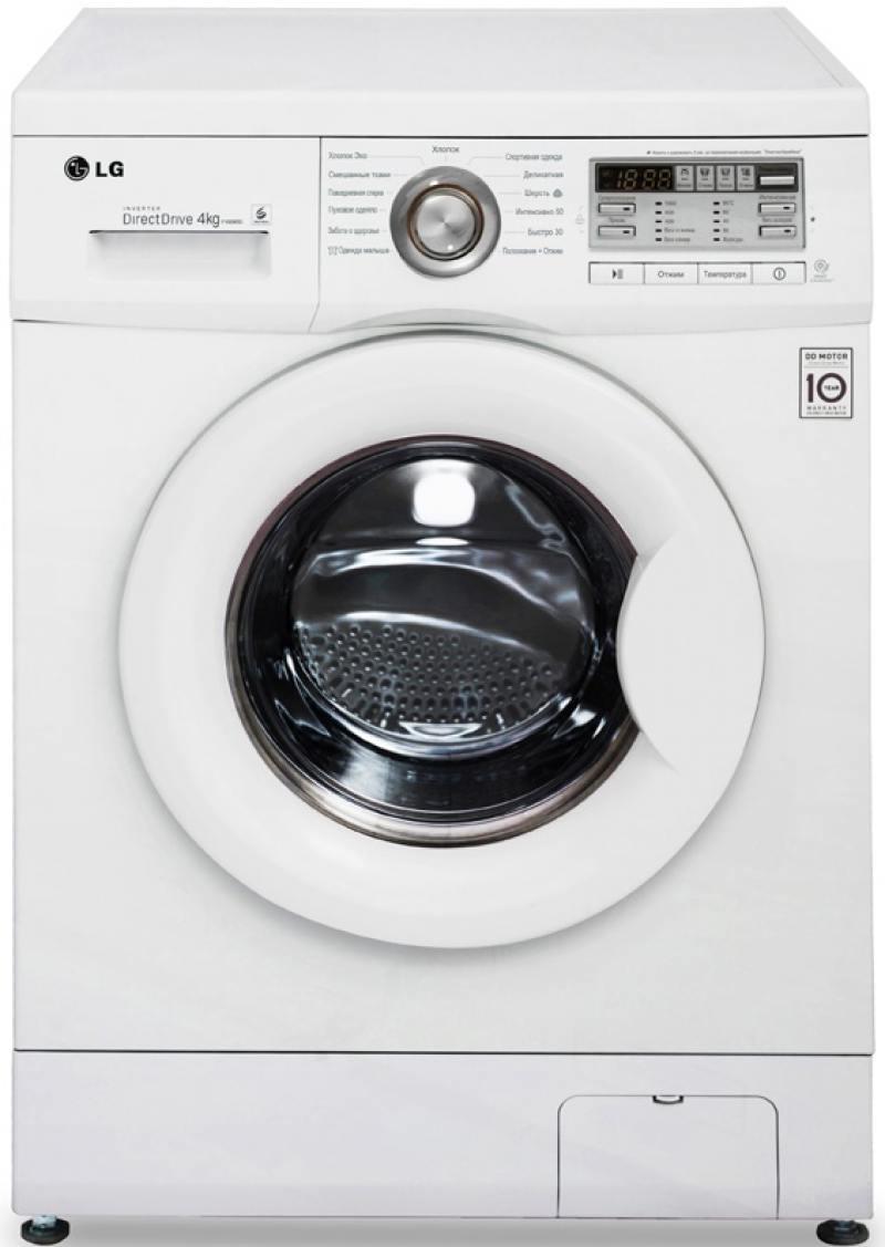 Стиральная машина LG F10B8SD0 стиральная машина lg f1096nd3