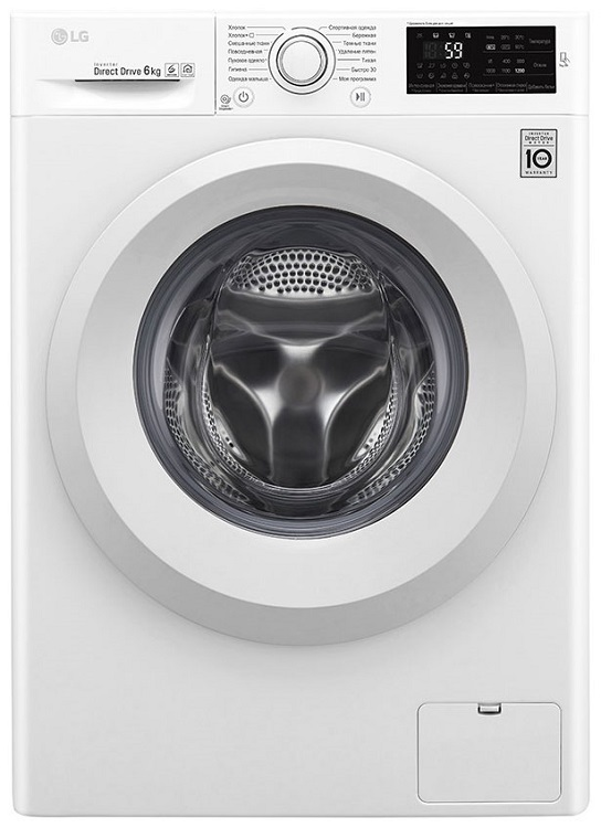 Стиральная машина LG F2J5NN3W стиральная машина узкая lg f12u1hbs4