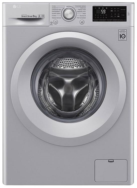 Стиральная машина LG F2J5NN4L стиральная машина узкая lg f12u1hbs4