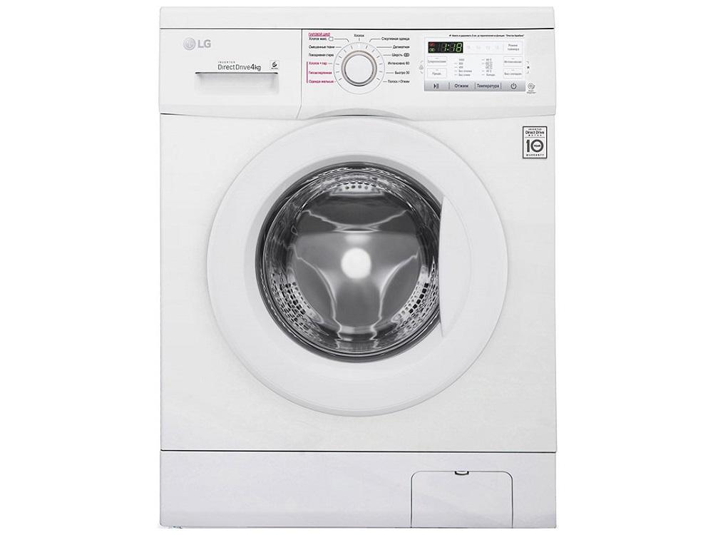 Стиральная машина LG FH0H4SDN0 стиральная машина lg f80b8ld0 стиральная машина