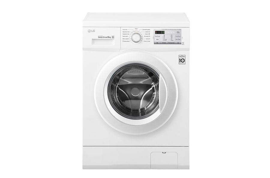 Стиральная машина LG FH2H3ND0 стиральная машина lg f80b8ld0 стиральная машина