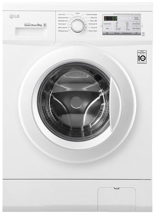 Стиральная машина LG FH2H3TD0 стиральная машина узкая lg f12u1hbs4
