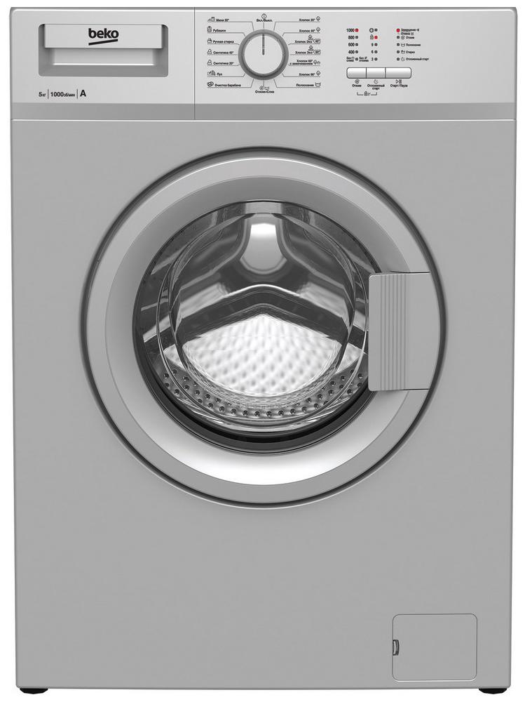 Стиральная машина Beko WRE 55P1 BSS стиральная машина bomann wa 5716