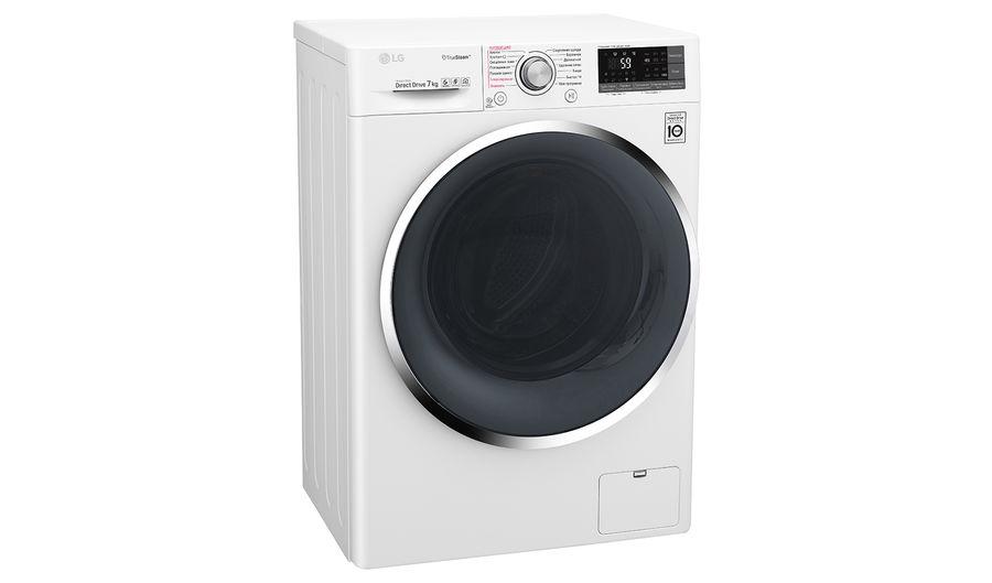 Стиральная машина LG F2J7HS2W стиральная машина узкая lg f12u1hbs4