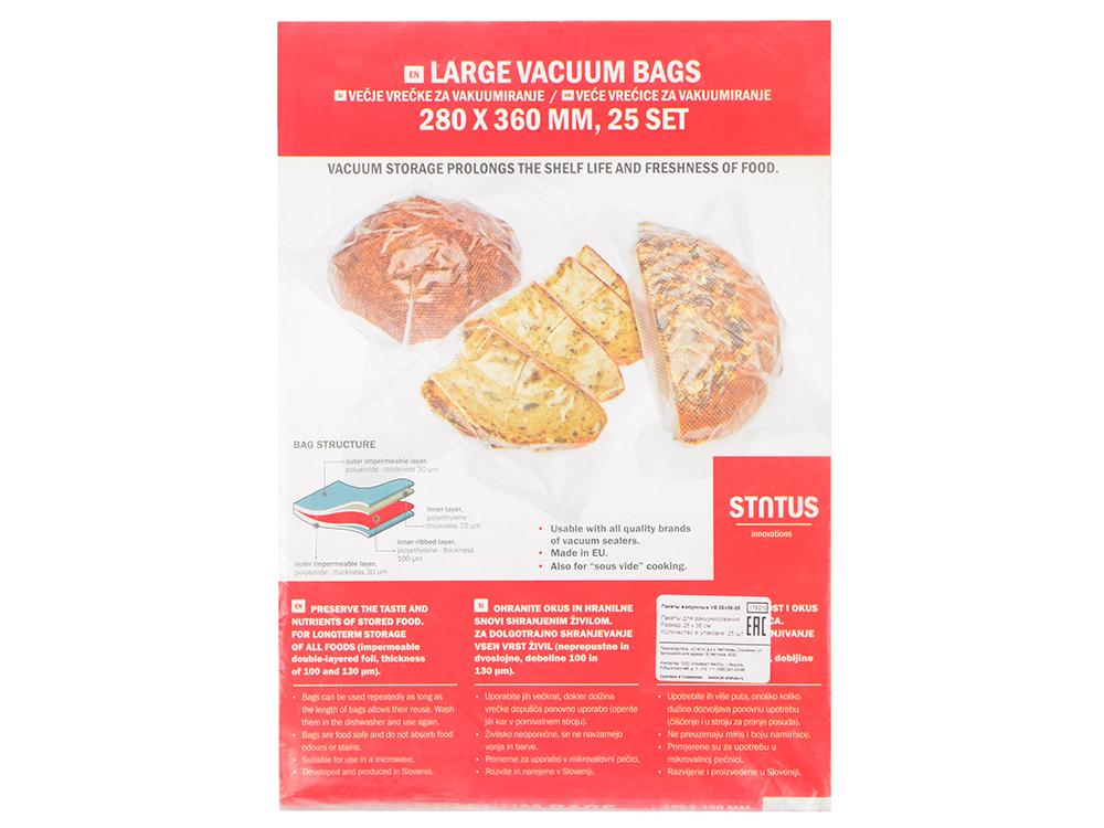 Пакеты для вакуумного упаковщика Status VB 28*36-25 цена