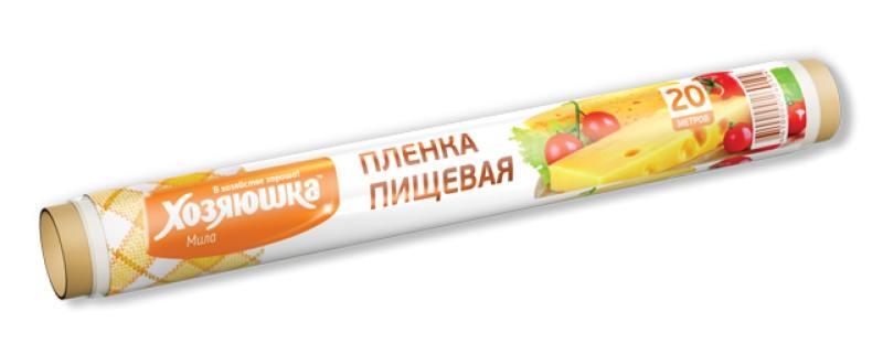 Пленка пищевая Хозяюшка Мила 09002 пленка