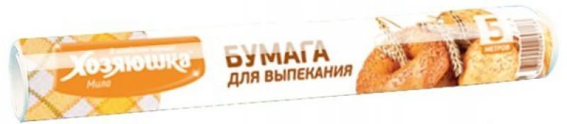 Бумага для выпекания Хозяюшка Мила 09001