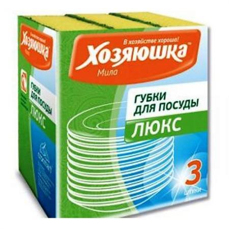 ХОЗЯЮШКА Мила Губка для посуды ЛЮКС 3 шт
