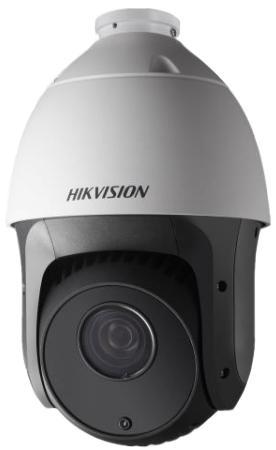 IP-камера Hikvision DS-2DE5220IW-AE 4.7-94мм цветная прокладка головки блока уаз дв 417 10 94мм бцм с герм