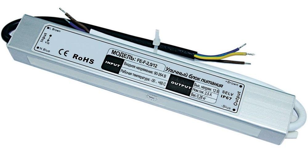 Блок питания FE--2,5/12 Уличный IP67. Входное напряжение 90-264V, Выходное 12V, Номинальный ток ,5A, Рабочая температура -30 +60С