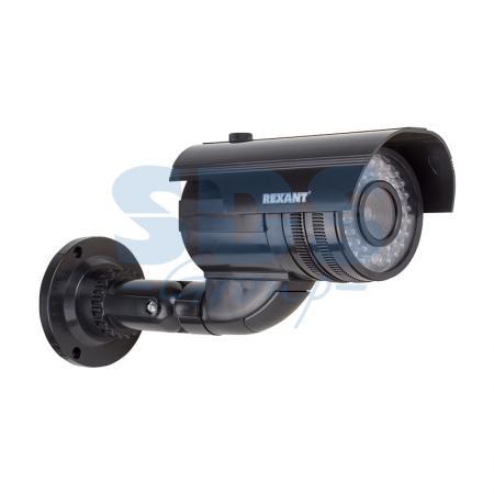 Муляж камеры уличной, цилиндрическая (черная) REXANT муляж камеры proline pr 116b