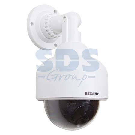 Муляж камеры уличной, купольная (белая) REXANT муляж камеры proline pr 116b