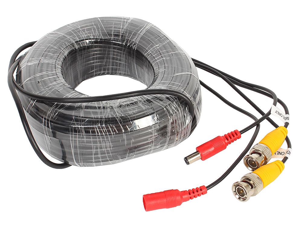 Кабель Видеонаблюдения GC-VP30B видео/питание (длина 30м) кабель удлинительный ginzzu видео питание 20 м