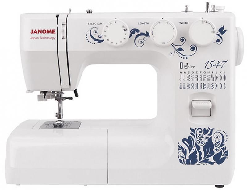 Швейная машина Janome 1547 белый janome 2055 белый зеленый