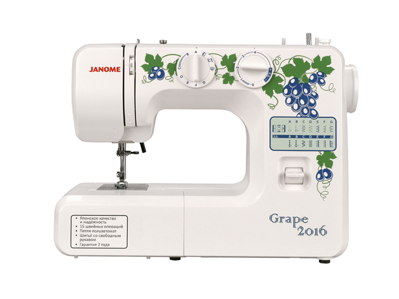 Швейная машина Janome Grape 2016 белый цены онлайн