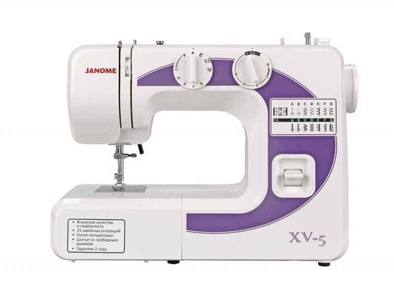 Швейная машина Janome XV-5 белый