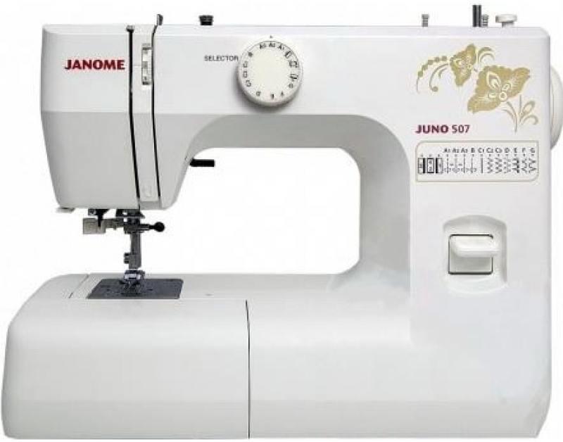 Швейная машина Janome Juno 507 белый/цветы