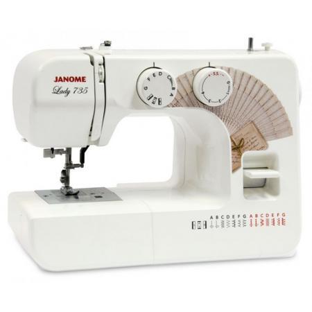 Швейная машинка Janome Lady 735 белый цена