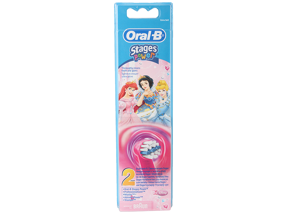 Насадка Oral-B Stages EB10K 2 шт от OLDI