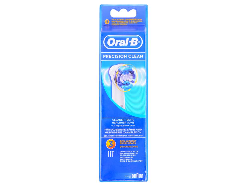 Насадка для зубной щётки Braun Oral-B Precis Clean EB 20-3 внешний аккумулятор samsung eb pn930csrgru 10200mah серый