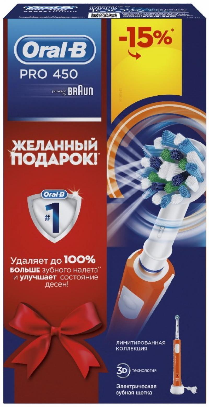 Зубная щётка Braun Oral-B Pro 450 белый электрические зубные щетки oral b электрическая зубная щётка oral b 450 cross action