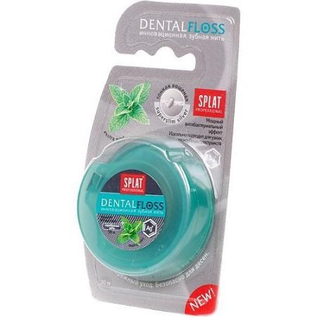 SPLAT Зубная нить с волокном серебра 30 м splat зубная нить