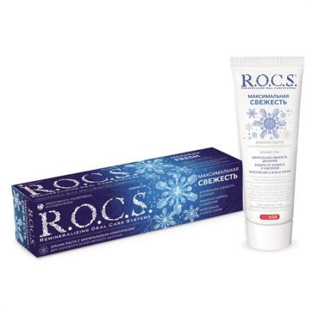 Зубная паста R.O.C.S. Максимальная свежесть 94 гр