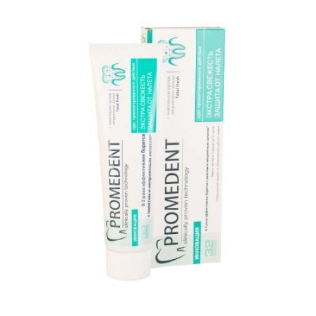 32 Зубная паста Promedent Бионорма Экстра свежесть защита от налета 90мл 32 зубная паста бионорма тройной эффект 75мл