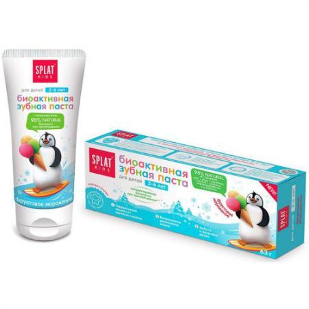 SPLAT Зубная паста для детей 2-6лет KIDS Фруктовое мороженое 50мл двухкамерный холодильник indesit dfe 4160 s