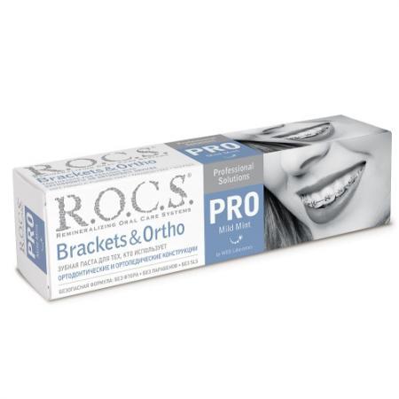 РОКС PRO Зубная паста Brackets & Ortho 135гр 13033 dh204 3 ortho ceramic bracket dentist training oral dental ortho ceramic bracket model china medical anatomical model