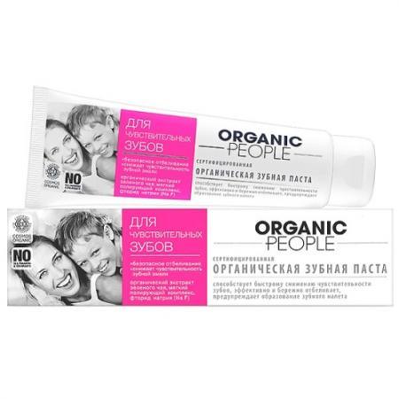 Зубная паста Organic People Для чувствительных зубов 100 мл swissdent отбеливающая зубная паста для чувствительных зубов gentle 100 мл