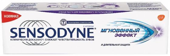 SENSODYNE зубная паста Мгновенный Эффект 75 мл sensodyne зубная нить мягкая 30 м