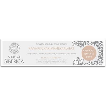 Natura Siberica Зубная паста Камчатская минер 100г natura siberica зубная паста арктическая защита 100 гр