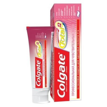все цены на КОЛГЕЙТ Зубная паста TOTAL12 Профессиональная для чувствительных зубов 75мл онлайн