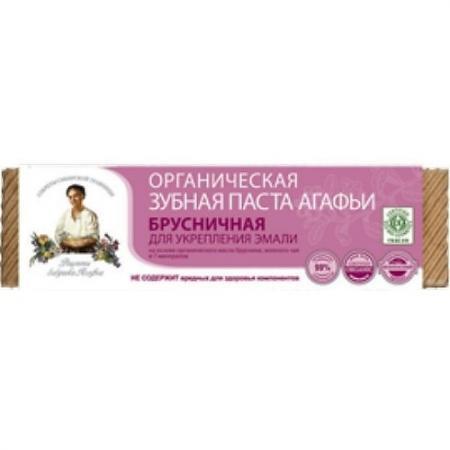 РБА Паста зубная Брусничная 75 мл зубная паста рецепты бабушки агафьи алтайские травы 30 мл 4680019152912