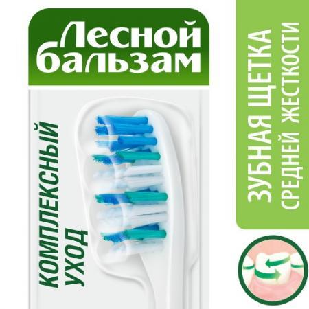 ЛЕСНОЙ БАЛЬЗАМ Зубная щетка Ко...