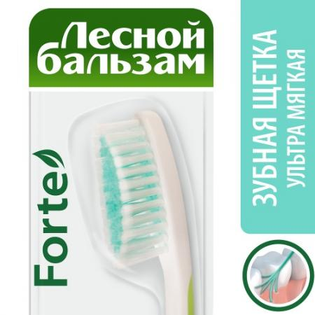 ЛЕСНОЙ БАЛЬЗАМ Зубная щетка Специальный уход за ослабленными деснами