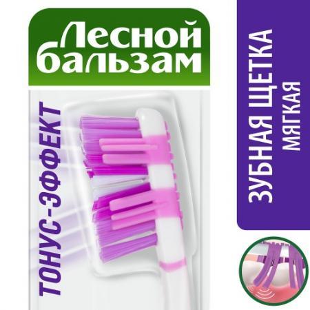ЛЕСНОЙ БАЛЬЗАМ Зубная щетка Тонус-эффект лесной бальзам прир св 400мл