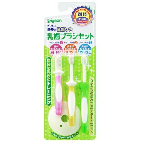 PIGEON Набор зубных щеток 6-18 мес 3шт