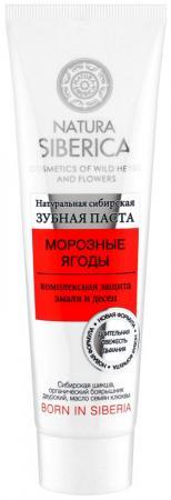 Natura Siberica Зубная паста Морозные ягоды 100г natura siberica зубная паста арктическая защита 100 гр