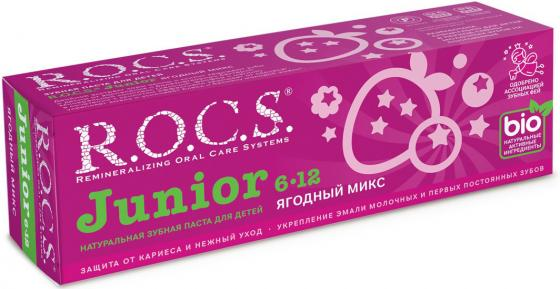 Фото - РОКС Junior Зубная паста Ягодный микс 74г сок джус тим фруктово ягодный микс 1л