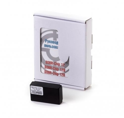 GPS/GSM-маяк SOBR Chip 12 (GSM / GPS / Глонасс, sim карта, CR123x2) Автономный поисковый маячок от OLDI