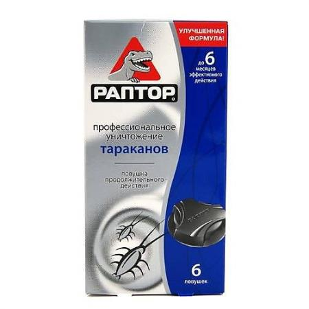 РАПТОР Ловушка для тараканов литьевая 6шт раптор ловушка от тараканов 2 шт