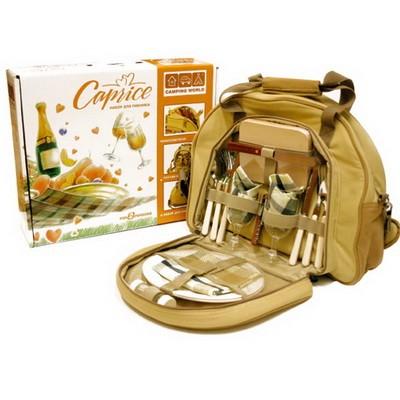 Набор для пикника CW Caprise в подарочной упаковке (на 2 персоны, цвет бежевый, романтический набор с посудой + изотермическое отделение, вес 2кг) набор для пикника г владивосток