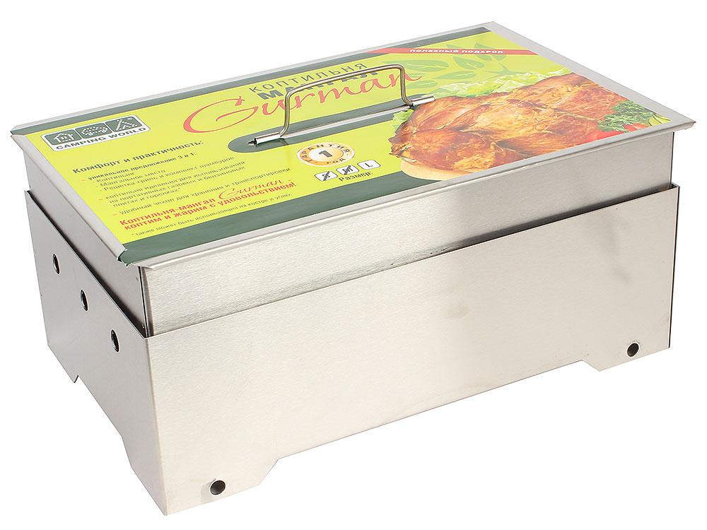 Коптильня-мангал Gurman, размер L плита газовая cw gurman