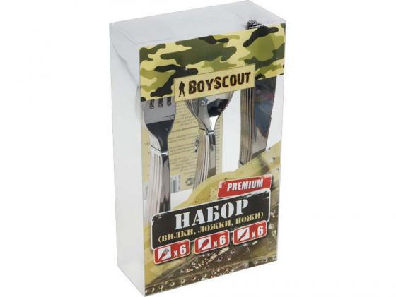 Набор столовых приборов Boyscout Premium 61704 набор складной мебели boyscout 61125