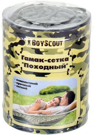 Гамак-сетка Boyscout Походный 61074 гамак сетка boyscout 61074