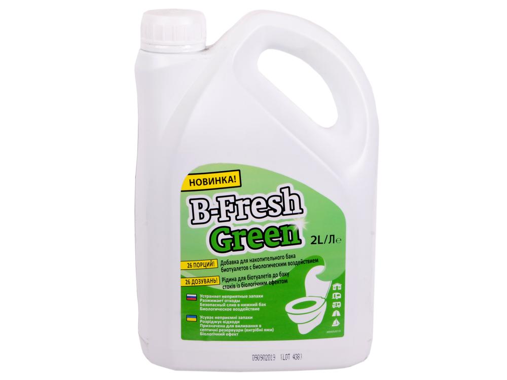 "Жидкость для биотуалета ""B-FRESH"" (в нижний бак, зелёная без формальдегида, объём 2л)"